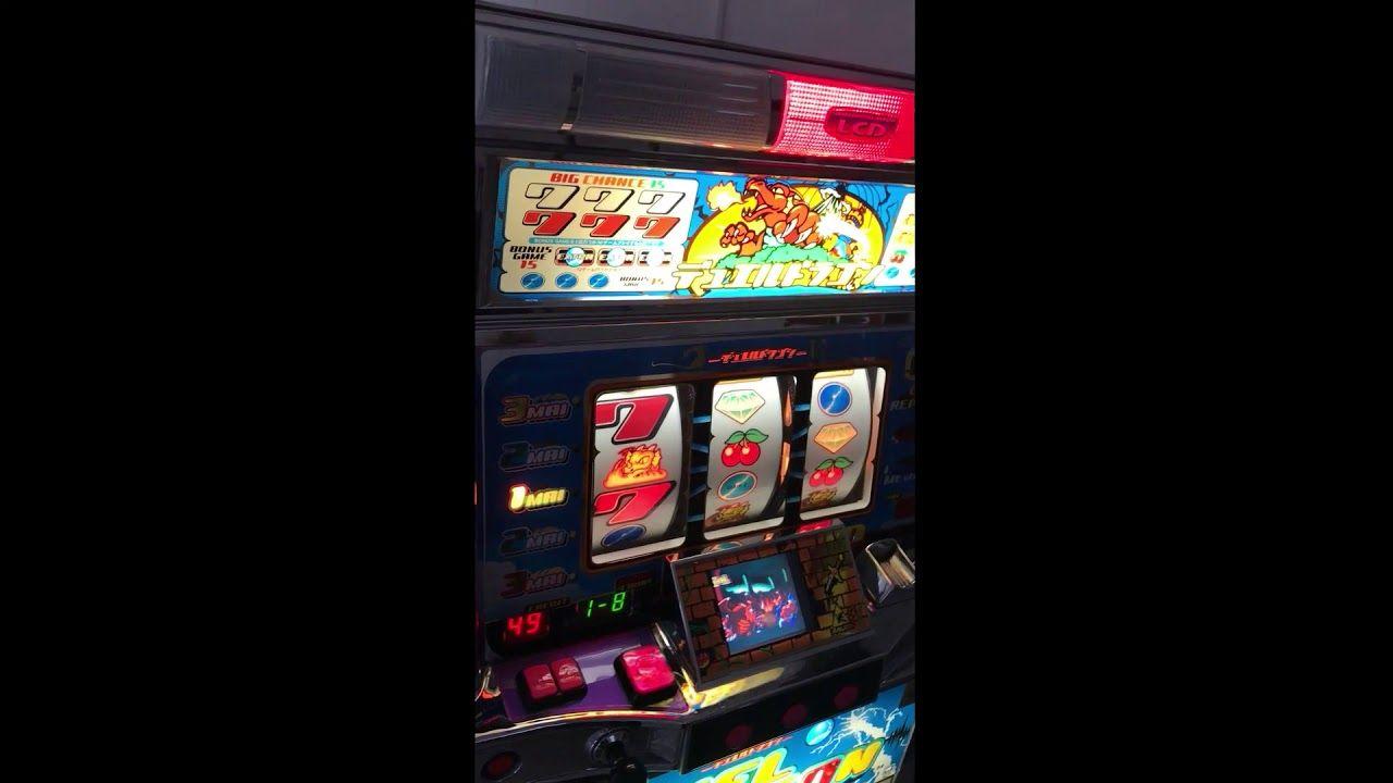 Duels casino stream fungerar Inneren